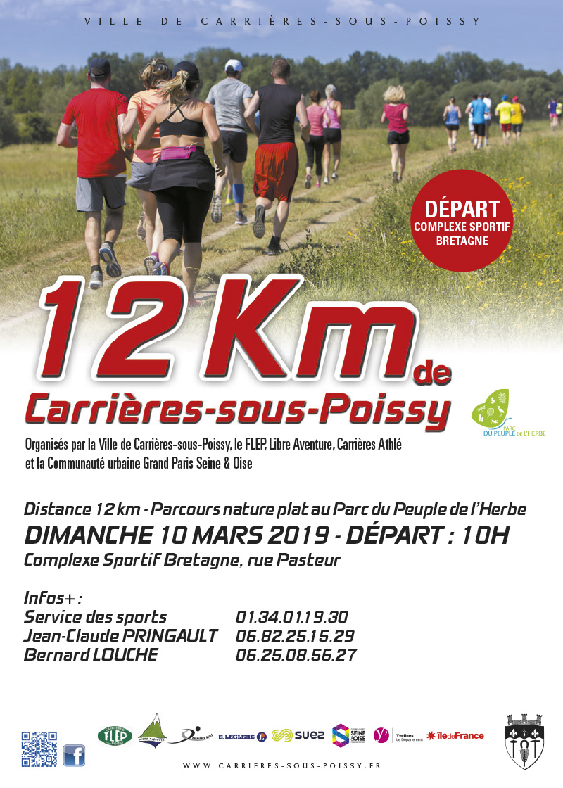 12KM CARRIERES 2019 1